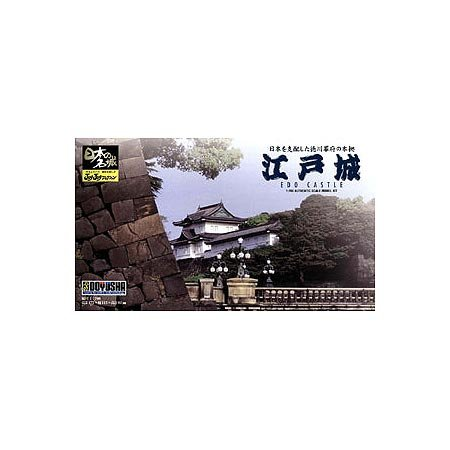 Edo Castle (Plastic model) Doyusha 1/700 Joy...