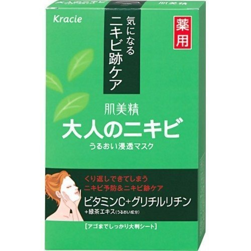 Hadabisei Moisture Penetration Mask Ad(acne)...