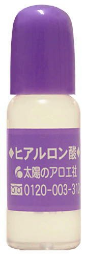 hyaluronic acid Essence 10ml×10p...