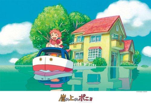 Studio Ghibli - Ponyo!