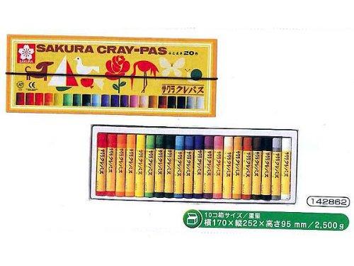 Sakura Cray-pas
