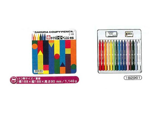 SAKURA COUPY-PENCIL 15 colors colored pencil...