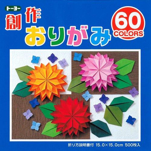 15cm60 color creative origami (japan import)