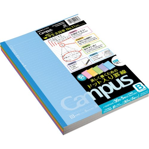 Kokuyo Campus Todai Series Pre-Dotted Notebook...