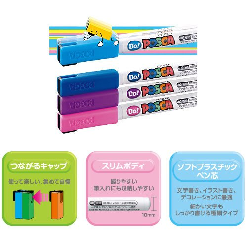 Mitsubishi Pencil Co., Ltd. de! Posuka...