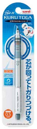Uni Kurutoga Pencil 0.5mm Silver