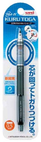 Uni Kurutoga Pencil 0.5mm Black