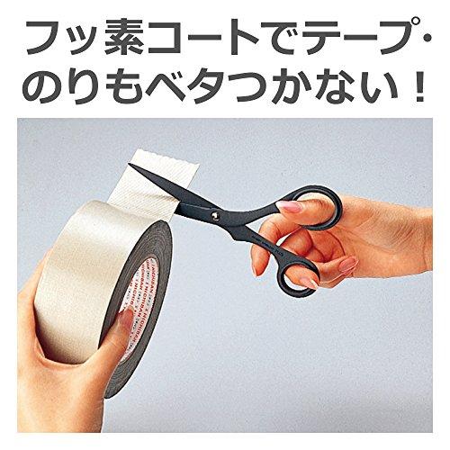 Plus fluorine coat type ring scissors extra...