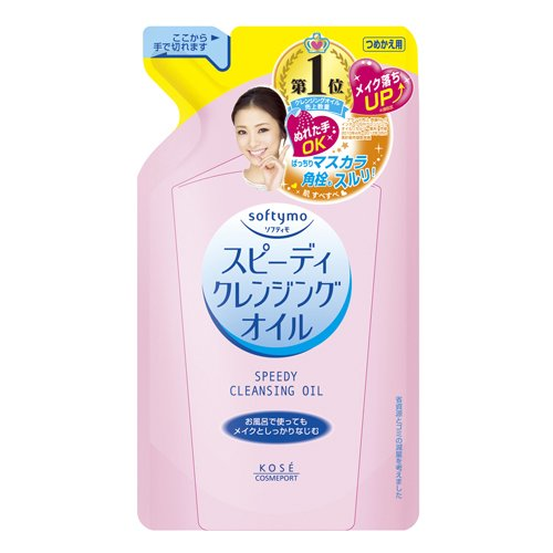 KOSE COSMEPORT softymo Speedy Cleansing Oil...