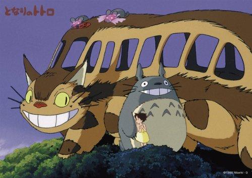 Studio Ghibli Totoro Jigsaw Puzzle Set...