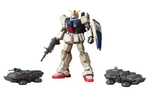 Bandai Hobby RX-79(G) The Ground War Set 1/144...