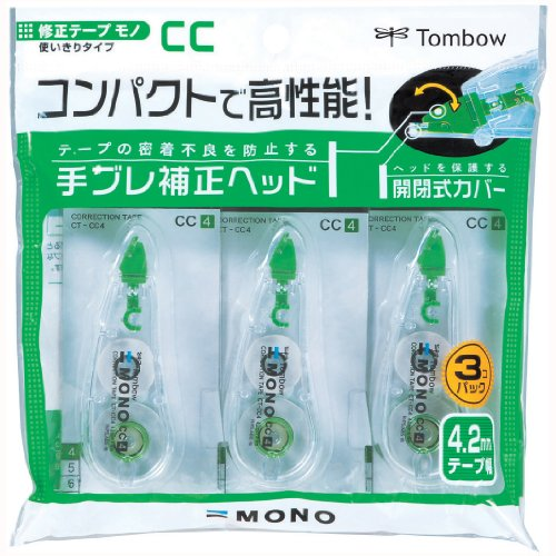 Tombow MONO Correction Tape 5MM 3 Pack KCB-325