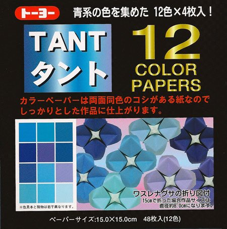 Japanese Tant Origami Paper- 12 Shades of Blue...