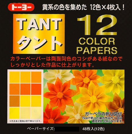 Japanese Tant Origami Paper- 12 Shades of...