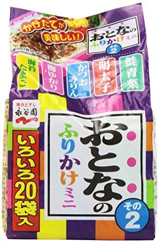 Nagatanien OTONA NO FURIKAKE Mini #2 | Rice...