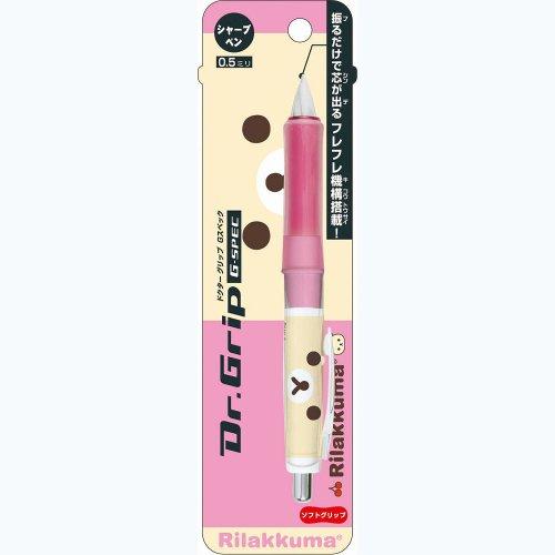 San-x Korilakkuma Dr.Grip Shaky Pencil 0.5mm...