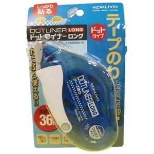 Kokuyo Tepe Glue Dot Liner -Blue