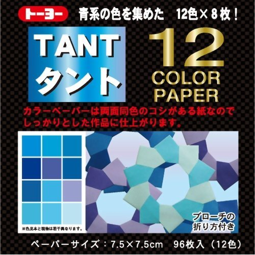 Import from Japan TOYO Tant12 Origami Color Paper 13.8inch square 12 sheets RED