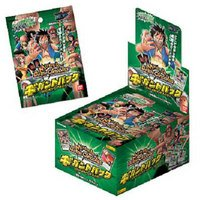 "Miracle Battle Carddas One Piece ""Gigant pack""..."