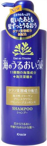 Umi no Uruoiso Thalasso Therapy Hair Shampoo:...