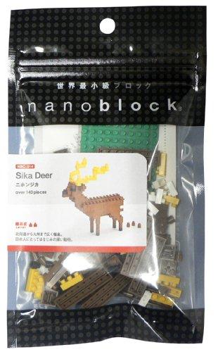 Nanoblock's Miniature Zoo!