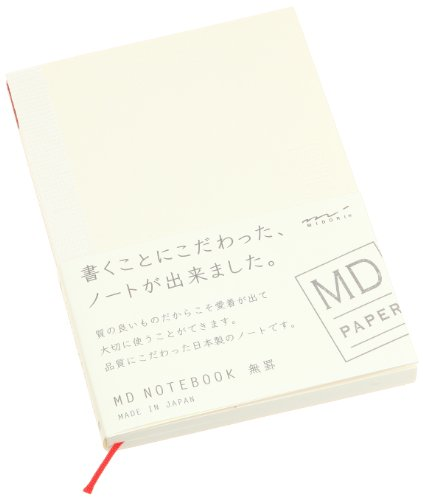 Midori MD notebook No ruled line