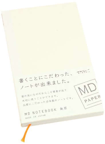 Midori MD notebook <Books> Non-ruled