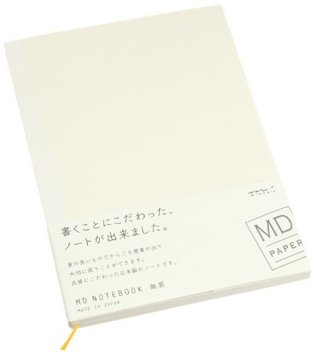 Midori MD notebook ruled line free A5
