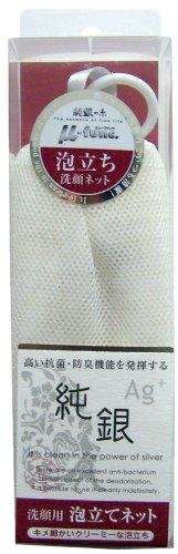 Japanese Facial Washing Nets