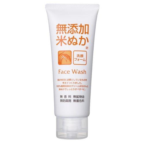 ROSETTE | Facial Washing Foam | Additive Free...