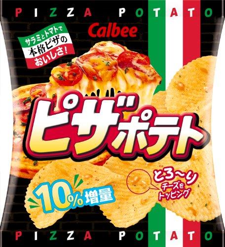 Pizza Potato mini size 25g x 12 JAPANESE No.1...