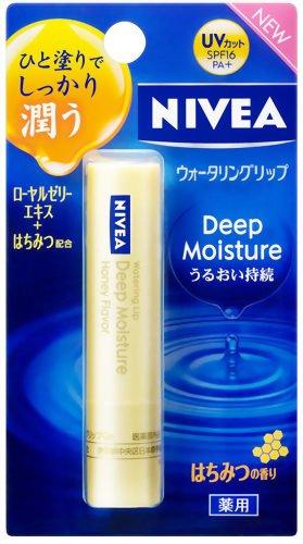 NIVEA LipCare Lip Deep Moisture Honey Flavor...