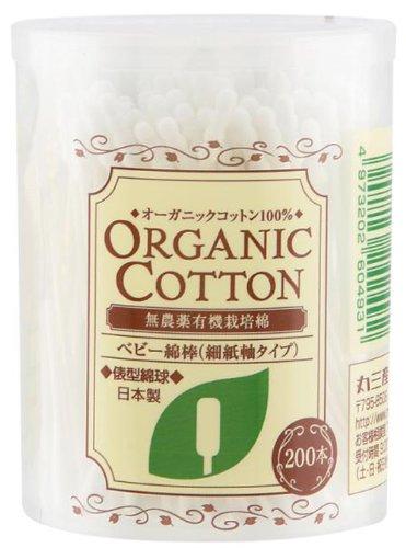 200 This organic cotton baby cotton swab