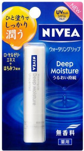 NIVEA LipCare Lip Deep Moisture Unscented...