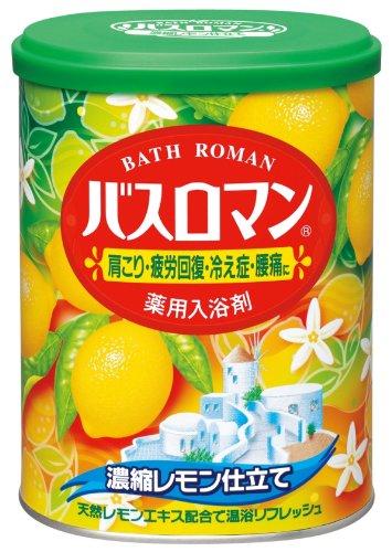 Bath Roman Bath Salts!