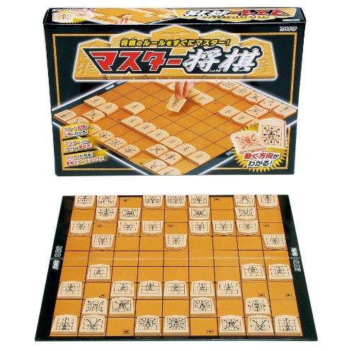 Master chess (japan import)