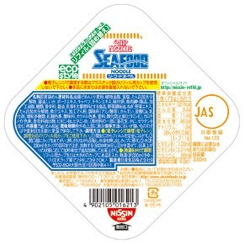 Eight Nissin Cup Noodle Seafood refill 75g ~