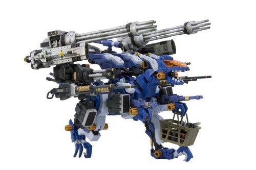 1/72 Scale ZOIDS HMM Highend Master Model Gun...