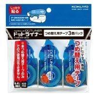 Kokuyo S & T 3-Pack strong adhesion <dot...