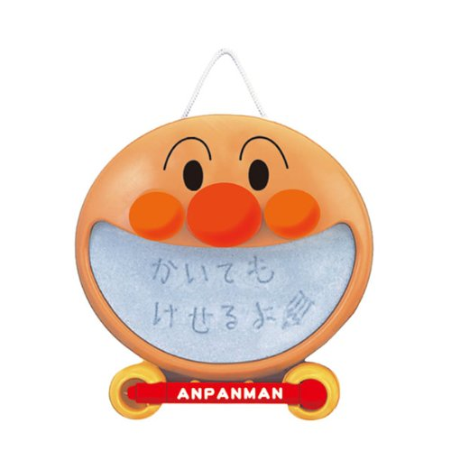 Go Anpanman!
