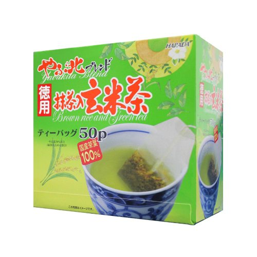 Harada Tea - VALUE: Yabukita Blend Japanese...