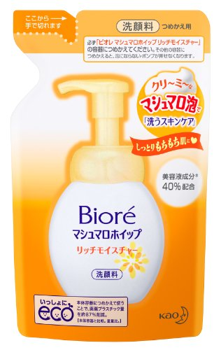 Fluffy & Soft - Biore Marshmallow Whip