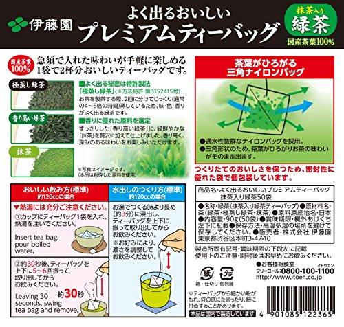 Itoen Ryokucha Green tea Matcha Blend Premium...
