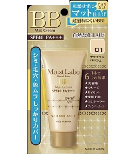 Japan Health and Beauty - Moist lab BB mat...