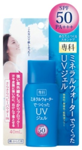 Shiseido SENKA | Sunscreen | Mineral Water UV...