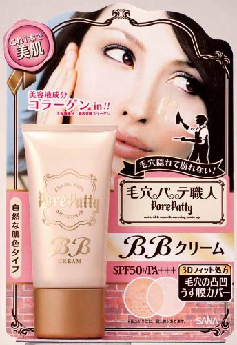 Sana Keana Pate Shokunin Pore Putty BB Cream...