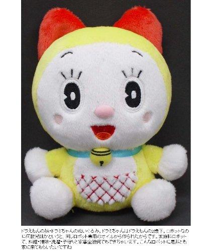 699 040 Dorami Chan (japan import)