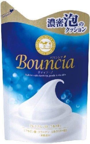 Gyunyu Bouncia Body Soap Premium Floral...