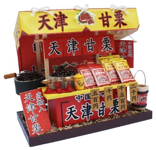 Billy Japanese Dollhouse!
