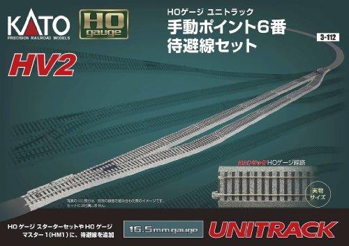 Kato USA Model Train Products HV2 UNITRACK...